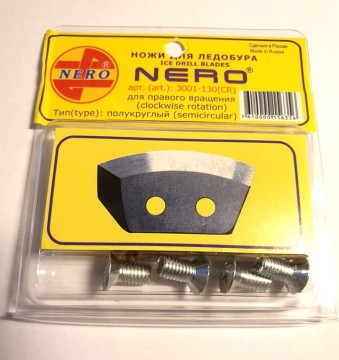 Nero allround ekstra skjær 110mm