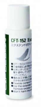 Extend Body Coat CFT-152